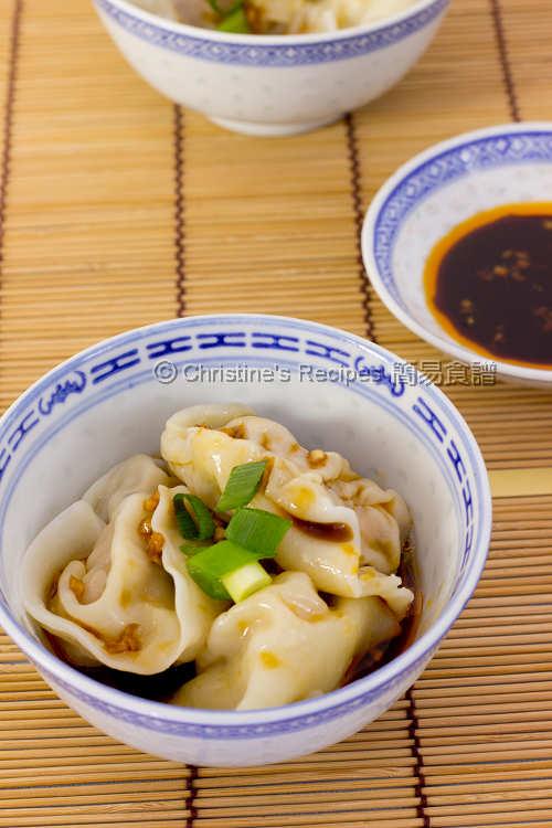 Dumplings in Red Oil/Chilli Oil