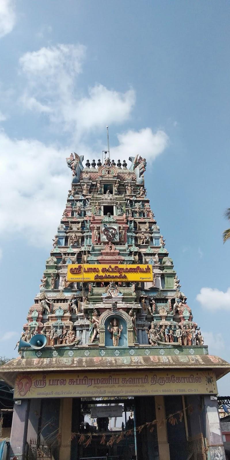 Dream of buying a new house or housewarming accomplish by worshipping Balasubrahmanyam in siruvapuri
