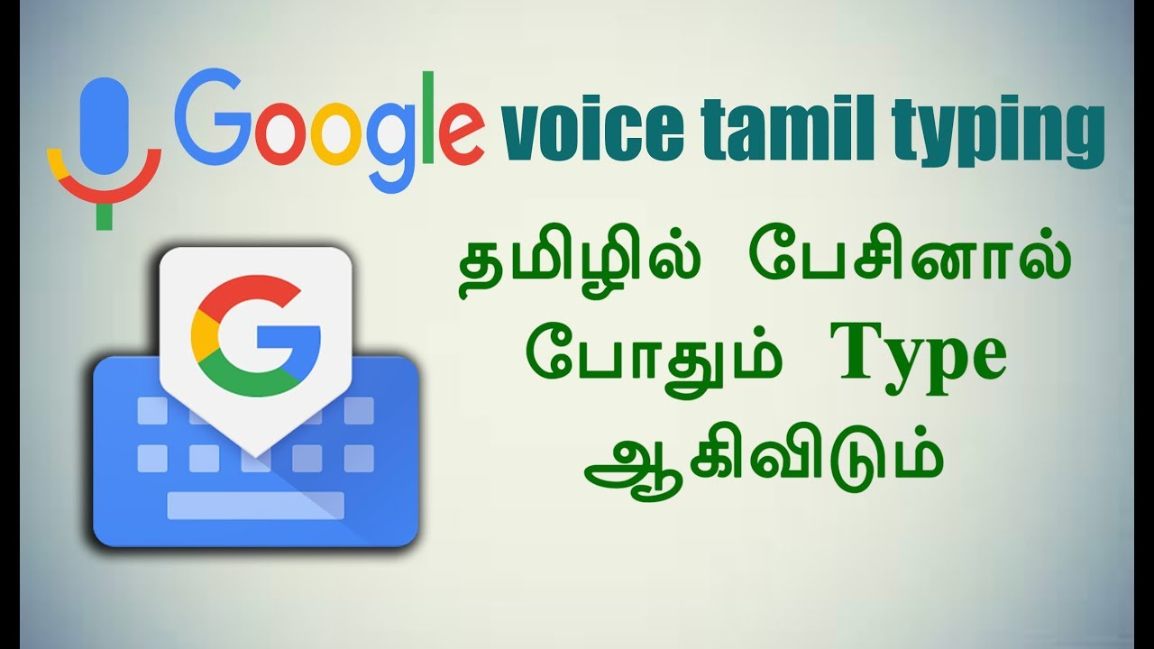 Google Tamil Voice Typing Apps | Tamil Soft Book