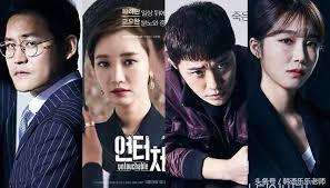 2017年韓劇 Untouchable線上看
