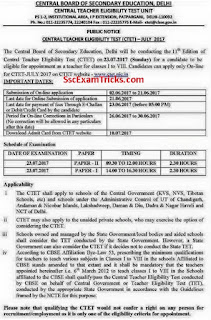 CTET July 2017 notification