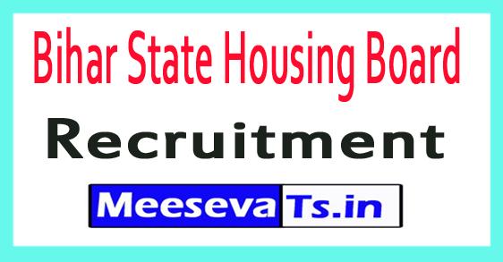 Bihar State Housing Board BSHB Recruitment
