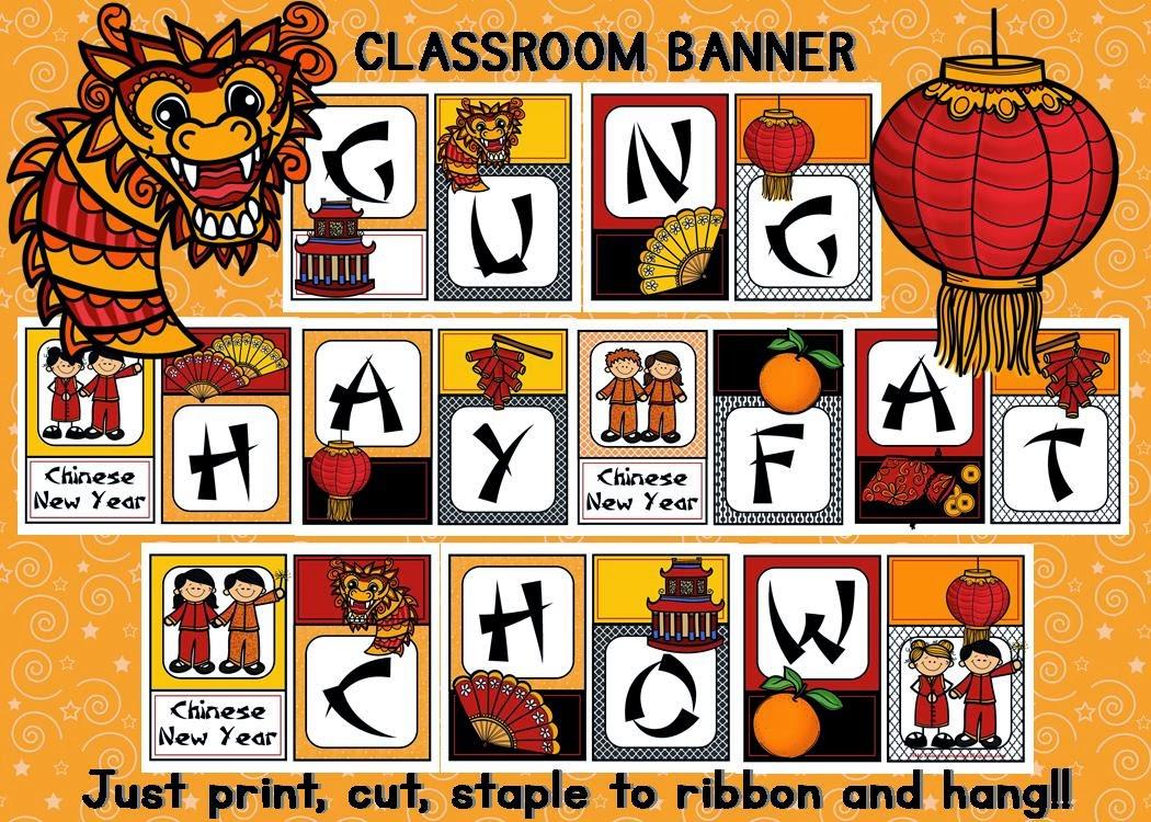 Lory's 2nd Grade Skills: Chinese New Year \u0026 Giveaway \u0026 Freebie [ 750 x 1050 Pixel ]