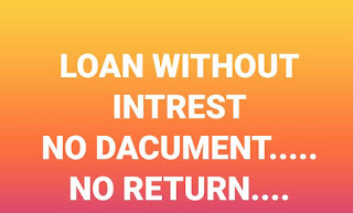 DDMCL Loan Business plan Reviews