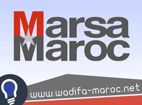 مباراة لتوظيف 10 سائقي اليات متحركة و 28 مساعد تقني بشركة استغلال الموانئ (مرسى ماروك) آخر أجل 26 فبراير 2019