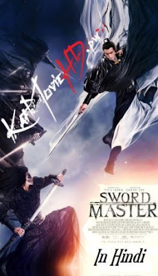 Sword Master (2016) Bluray