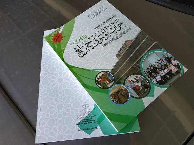Buku JUC (Jawab Untuk Cemerlang) UPKK Edisi 2018