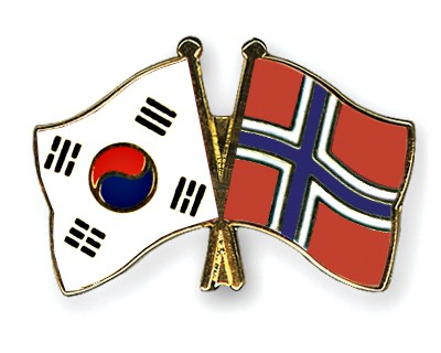 Norway And South Korea Are Going To Invest In Pakistan