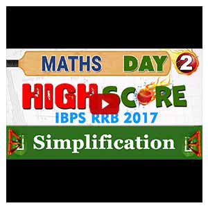 Watch Live Now | High Score | Simplification Tricks | PART 2 | Day 2 | Maths | IBPS RRB 2017