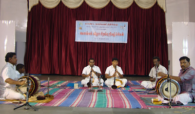 Trichirapalli District Welfare Committee organized two days music and dance program during Pongal festival-2016.