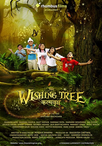 The Wishing Tree 2017 HDRip 480p Hindi 300MB