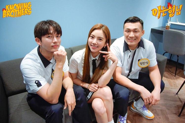 Nonton streaming online & download Knowing Bros eps 234 bintang tamu Son Dam-bi, Jung Chan-sung & Lim Seul-ong (2AM) subtitle bahasa Indonesia