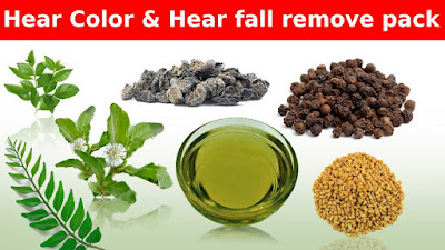Best Hear Color & Hear fall remove pack