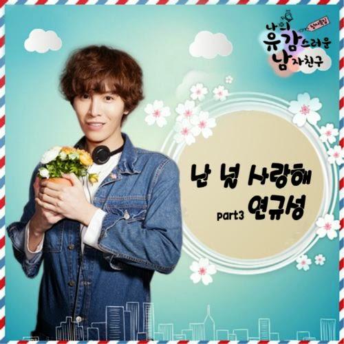 [Single] Yeon Kyoo Seong – My Unfortunate BOYFRIEND OST Part 3