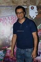 Special Screening Of movie Anarkali Of Arrah 01.JPG