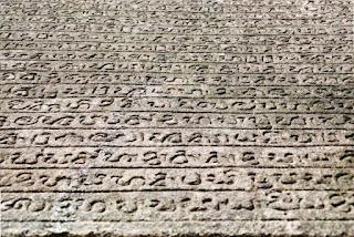 Qué bonita reflexión, la de este texto en sánscrito, ¿verdad?