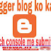 blogger blog ko kaise search console me submit kare
