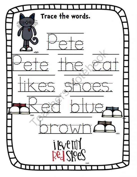 Preschool Printables: July 2013