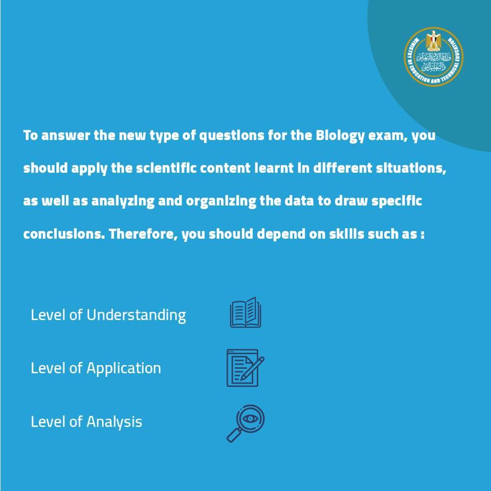 نماذج الأسئلة الجديدة لامتحان الأحياء وطريقة الاجابة للصف الأول الثانوى مايو 2019 من الوزارة 7