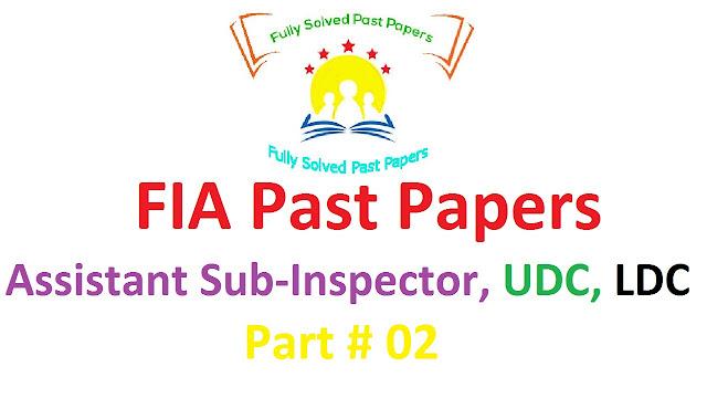 UDC Past Papers 2019