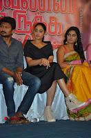 Saravanan Irukka Bayamaen Tamil Movie Press Meet Stills  0068.jpg