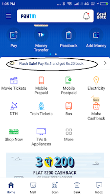 Steps: How To Get Rs.20 Cashback by Paying Rs.1 Deals
