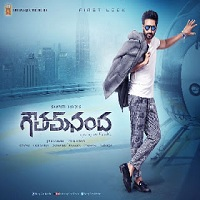 Gautham Nanda Songs Free Download, Gopichand Gautham Nanda Songs, Gautham Nanda 2017 Mp3 Songs, Gautham Nanda Audio Songs 2017, Gautham Nanda movie songs Download