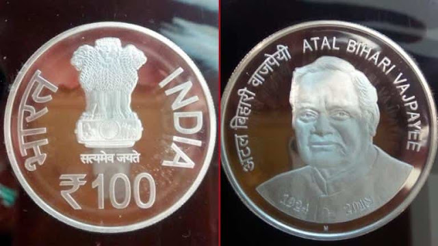 INDIA RELEASES 100 RUPEES COIN IN MEMORY OF FORMER PM