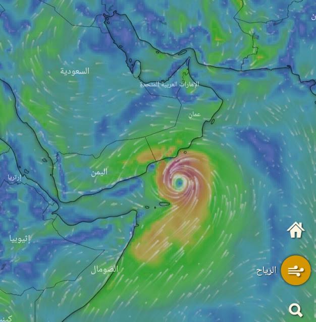 افضل موقع وتطبيق متابعة الإعصار في العالم والوطن العربي تتبع الأعاصير