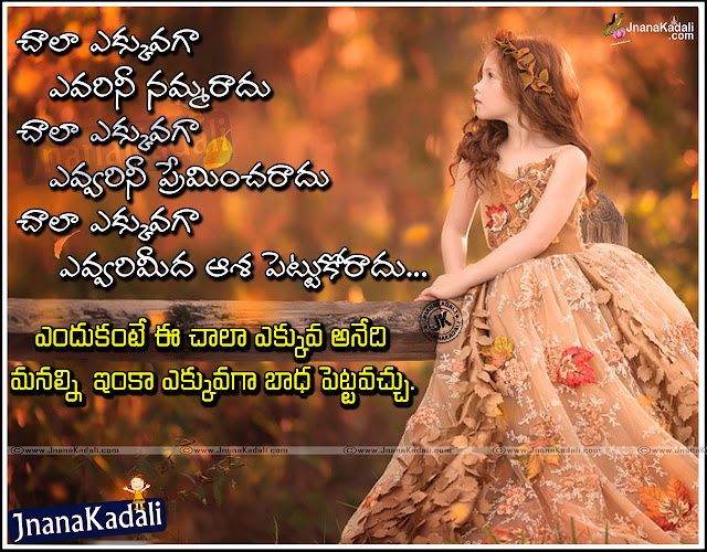 heart touching feeling sad quotes about love failure with