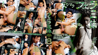 Coat Fellatio Zammai 8 Young Salarymen x Big Cocks