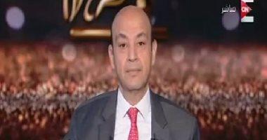 عمرو أديب يصرح بمهاجمة قنوات الاخوان له لاجل أردوغان