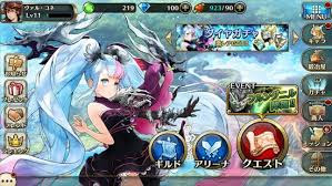 Download Game Valkyrie Connect Mod apk v2.0.3 High Damage Terbaru
