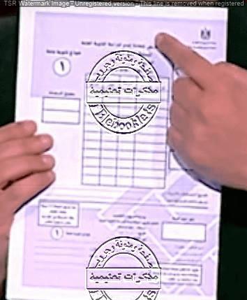 النظام الجديد فى امتحانات الثانوية العامة(نظام البوكليت) الشرح فى 40 نقطة من مسؤولين واضعى الامتحانات للثانوية العامة