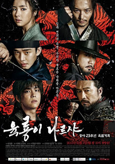Sinopsis Six Flying Dragons Lengkap