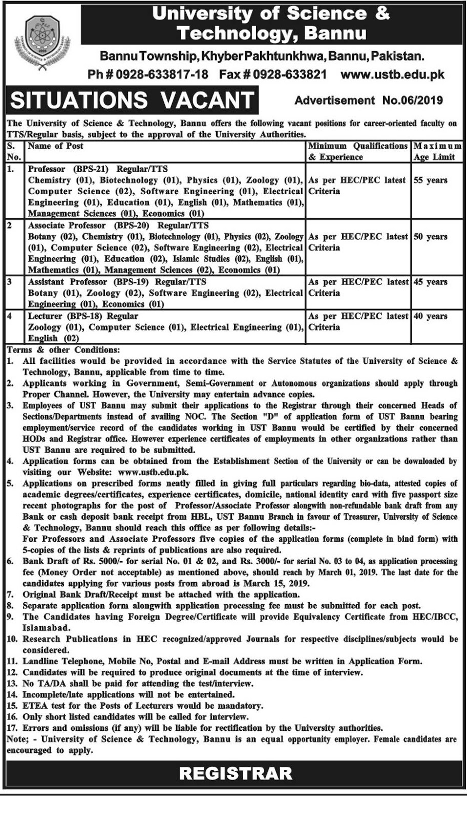 New Vacancies in Bannu, University of Science and Technology 07 Feb 2019