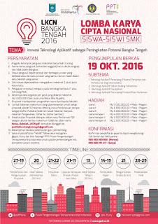 Lomba Karya Cipta Nasional Siswa SMK/MAK 2016