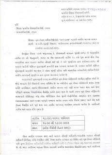 दिनांक-१८/८/१८ ना रोज बी. एल. ओ  श्री ने सेट कोम मारफते तालीम बाबत पत्र