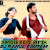 Danger Billo Haryanvi Remix By Dj Rahul Gautam