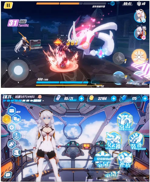 Download New Games Honkai Impact 3 /崩坏3Rd Full APK Free