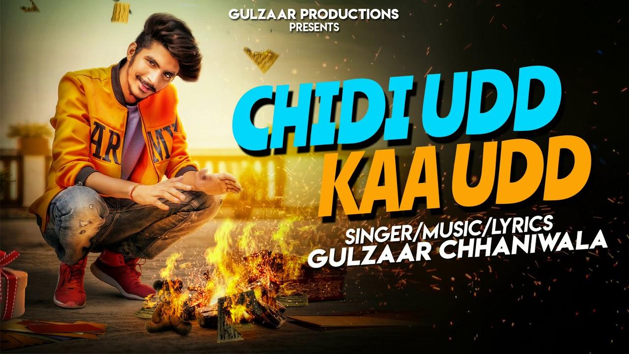 Chidi Udd Kaa Udd : Lyrics | by Gulzaar Chhaniwala