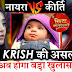 High Voltage Drama : Naksh Keerthi's unpredicted decision lose Krish to Naira  in YRKKH