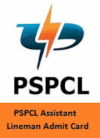 PSPCL Assistant Lineman Admit Card