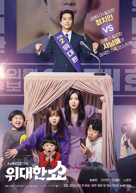 Drama Korea The Great Show