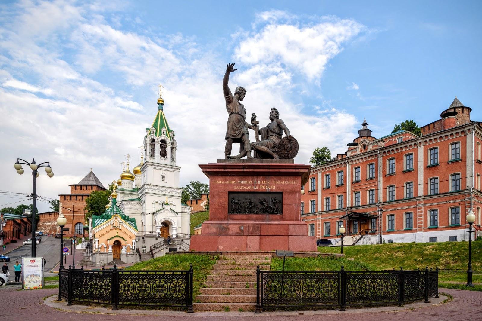 Фотографии Нижнего Новгорода. Памятник Минину