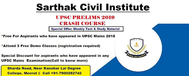 UPSC Coaching Classes Meerut || Call +91-7900282742 || Sarthak Civil Institute