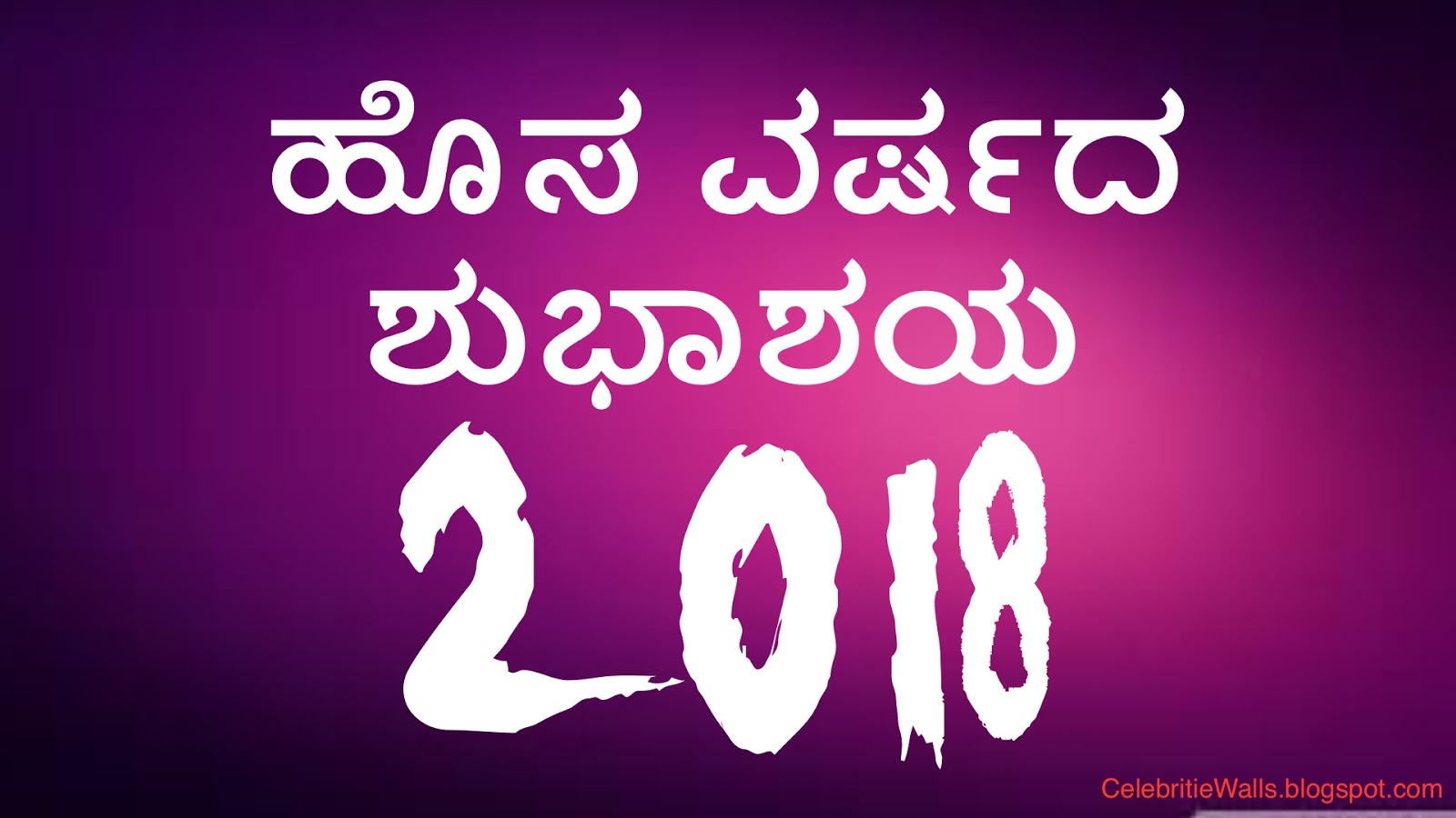 2018 wish you happy new year wallpapers in kannada