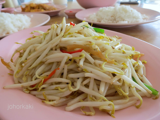 Fried-Bean Sprouts-Johor-Bahru
