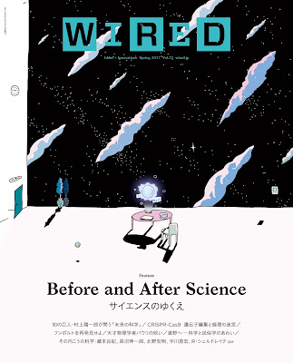 [雑誌] WIRED vol.27 RAW ZIP RAR DOWNLOAD