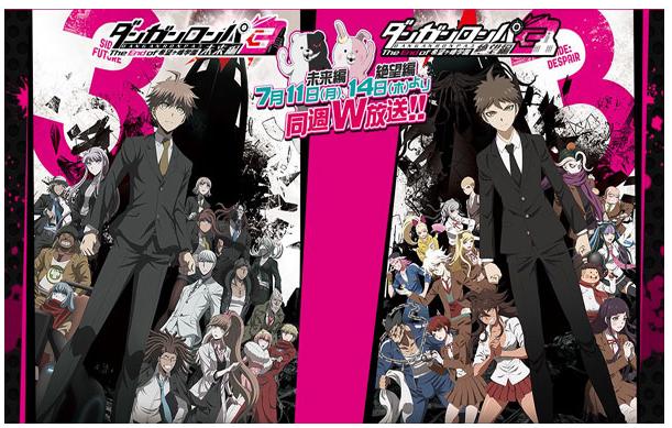 Download Anime Danganronpa 3: The End of Kibougamine Gakuen – Mirai-hen [Subtitle Indonesia]